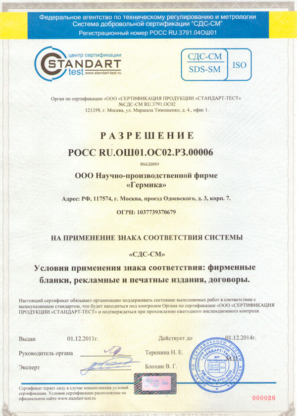 Мастика кб 05 тиксопрол мастика тиоколовая лт-1